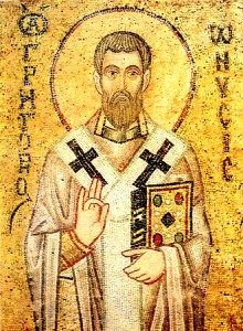 Portrait of Gregory of Nyssa