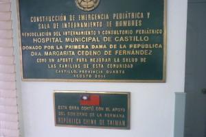 Hospital in Castillo