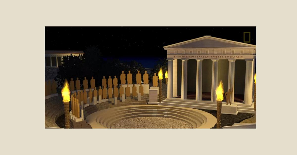3D visualization of Samothrace