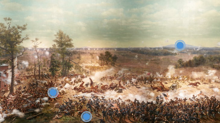 Screenshot of Cyclorama AR app