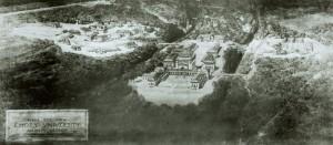Emory 1915