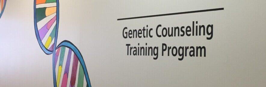Emory Genetic Counseling Training Program's Student Blog