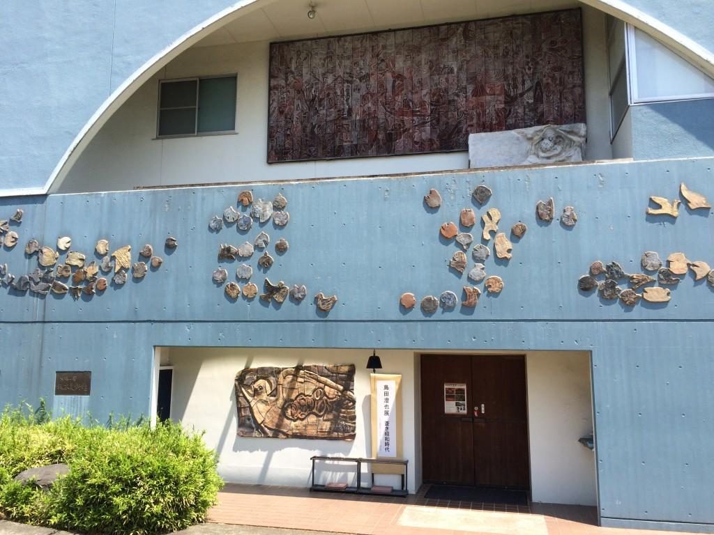 Maruki Galleries Entrance Credit: McGehee