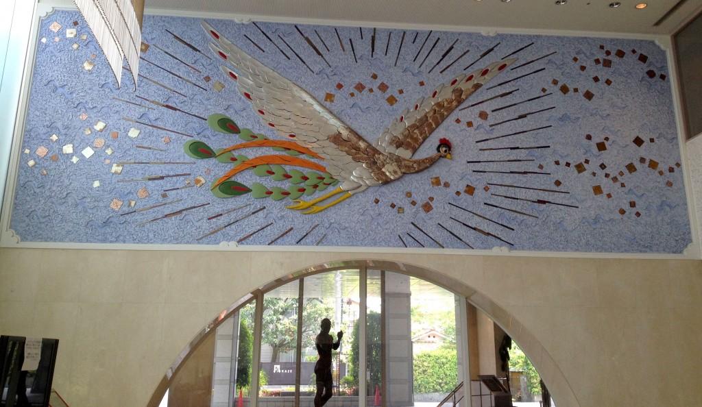 Kyoto Museum for World Peace: Tezuka Osamu's phoenix mural Credit: McGehee