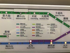02f60a1d53 Hong Kong: The City Where East Meets West – LING 343: Intercultural ...