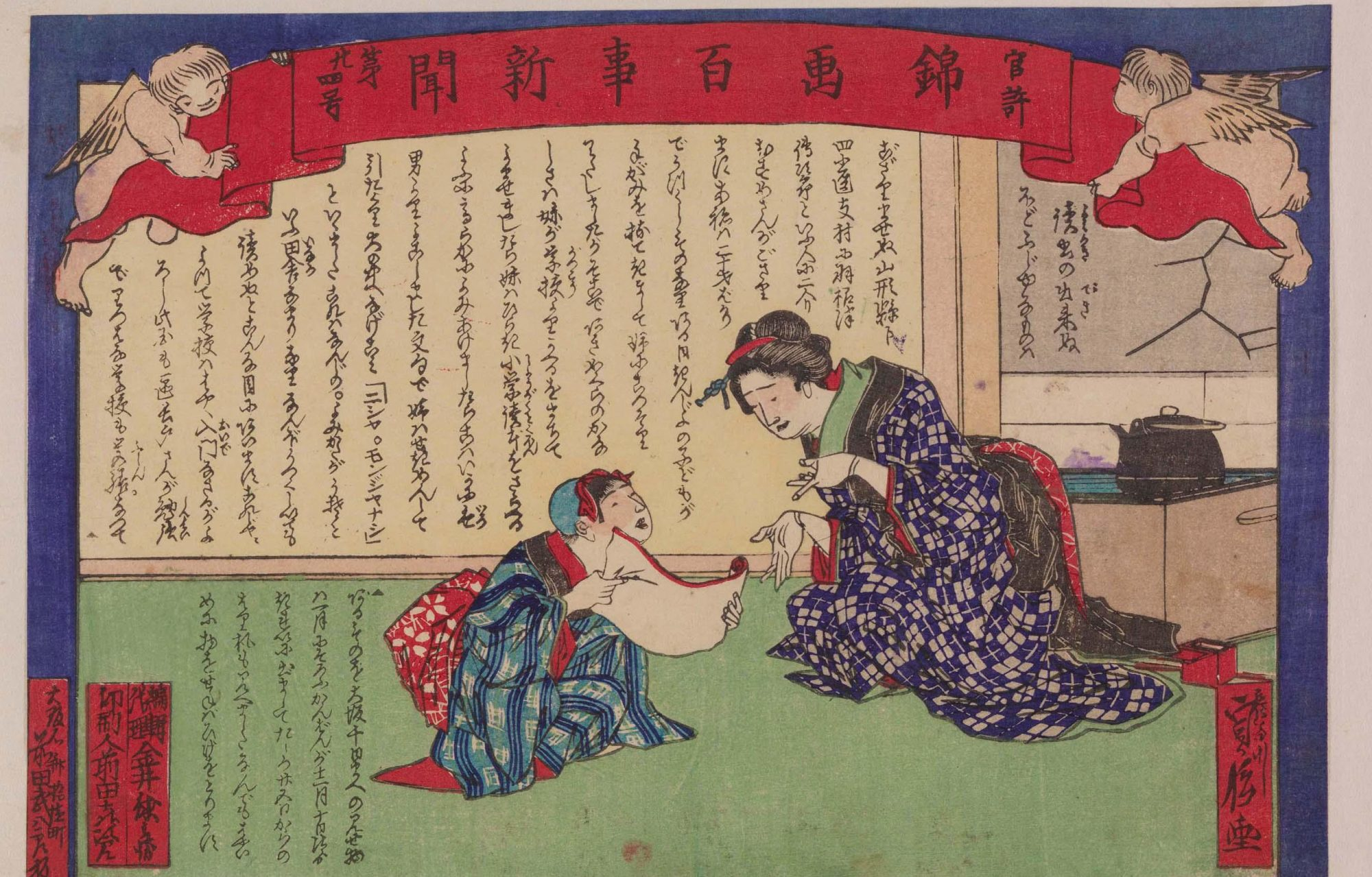 Japanese Text Mining
