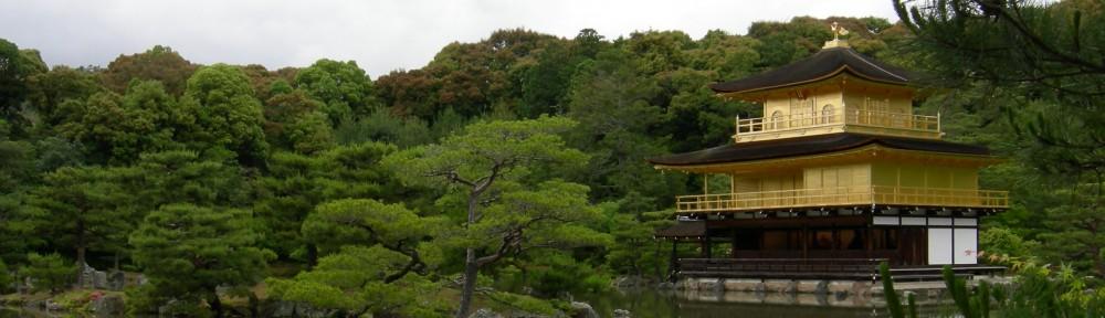 Emory University Japanese Language Program