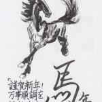 Yanming Yu