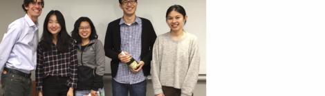 Congratulation Dr. Ziwei Guo!