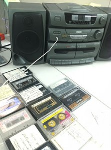 Audio Cassette Tapes from the Geneva H. Southall Papers