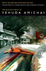 The Selected Poetry Of Yehuda Amichai, 1996