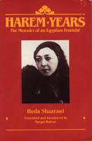 Harem Years, 1991