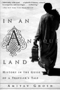 In An Antique Land, 1994.