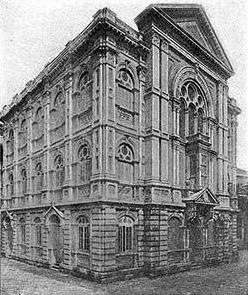 Keneseth Eliyahu Synagogue, ca. 1901-06/public domain