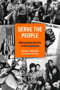 Cover of Serve the People