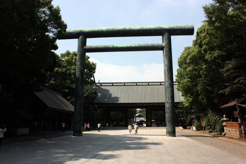 Entrance to Yasukuni Jinja Credit: Adams 2010